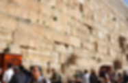 9.1.2 Western Wall 395 [6x4].png