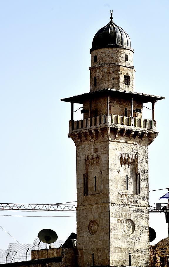 5.19 Qatnain Minaret 1002 [6x3.8].png
