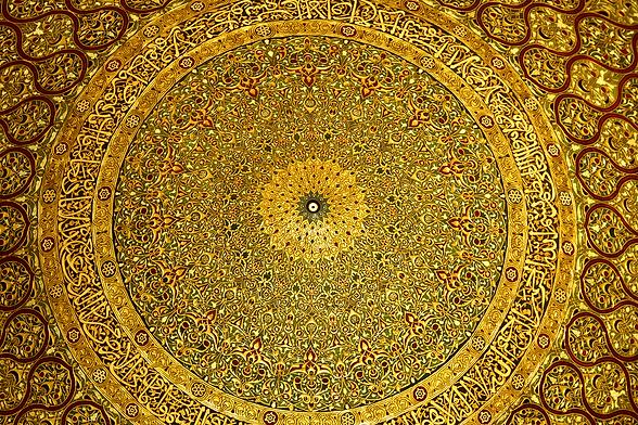 4.4.1 B Maq Ceiling 1012 [6x4].png