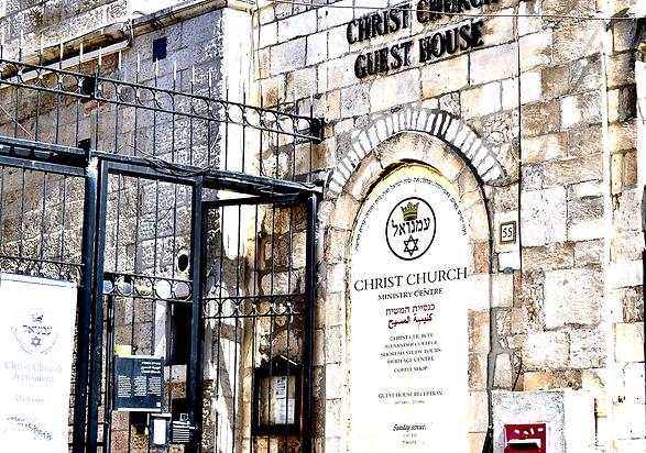 3.21.1 Christ Ch 1587 [6x4.2].png
