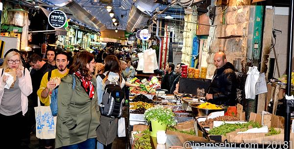 19.6 Yahuda Market 324 [6x3].png