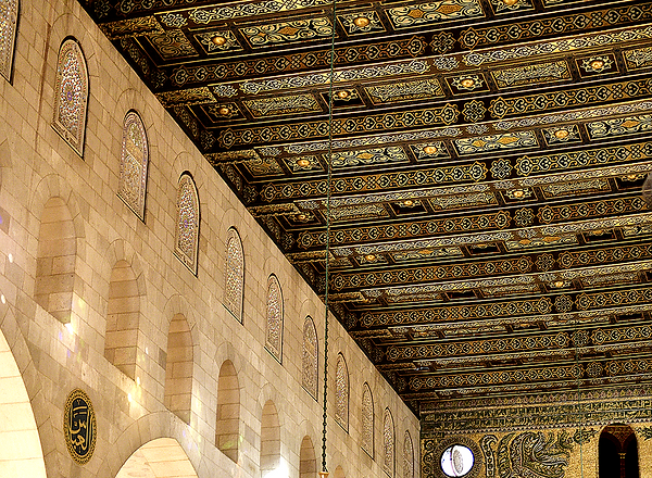 7.6 Aqsa Ceiling [ORIGINAL COLOURS] 1024