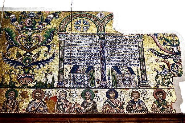 13.5 Ch Nativity 1375 [6x4].png