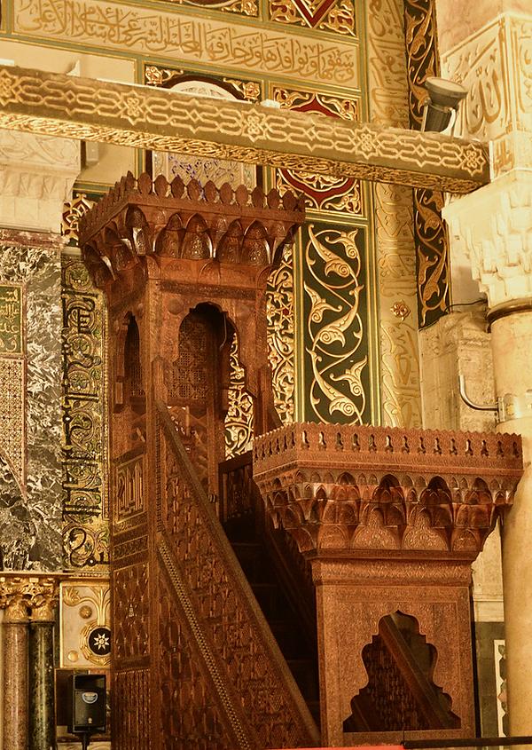 7.15 Aqsa Mimber 1025 [4.1x5.8].png