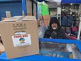 Food Boxes-5 130221.jpeg