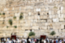 Western Wall-2 0506.png