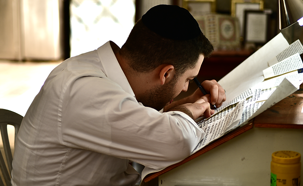 10.5 H Torah Hand-writ 1155 [6x3.8].png