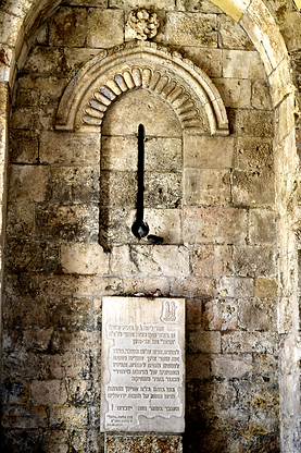 6.2 Zion Gate 1213 [2.75x4.1].png
