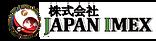 japanimex@2x.png