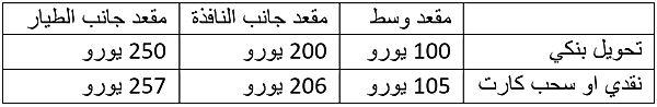 heli-arabic.JPG