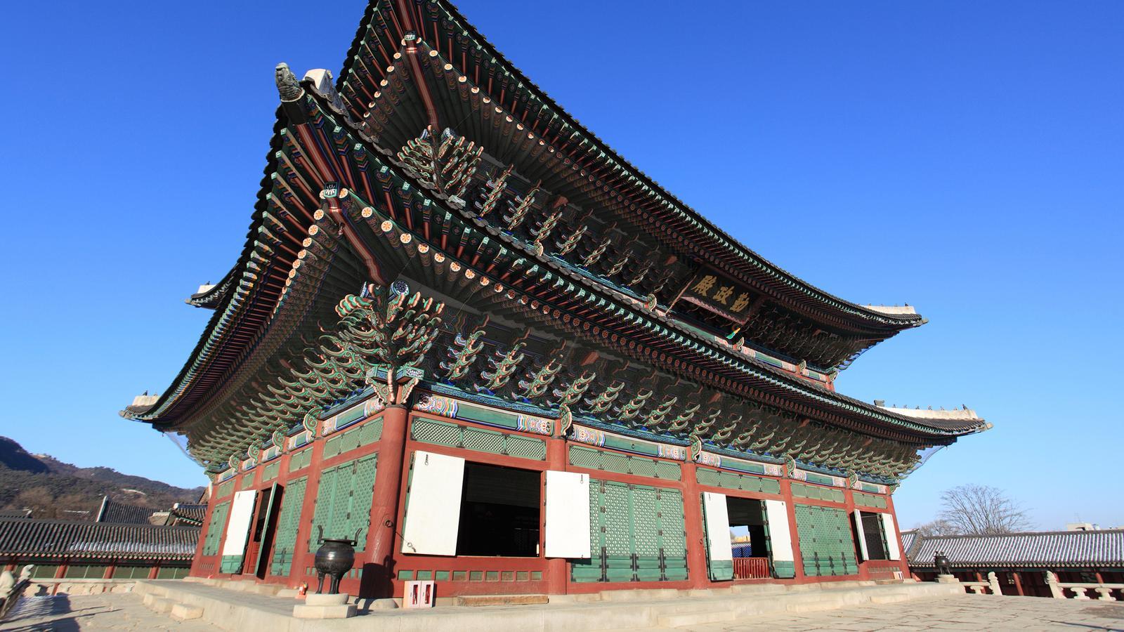 Kore-Japonya Turları