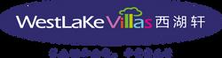 westlake villa logo