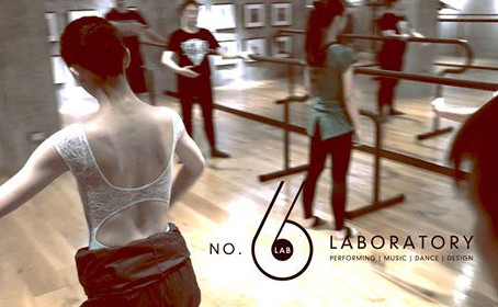 六號實驗室當代舞蹈藝術學院 其實每個人都會跳舞的!
