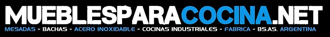 Logo MUEBLESPARACOCINA.NET