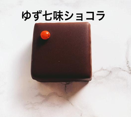 S__11165733.jpg