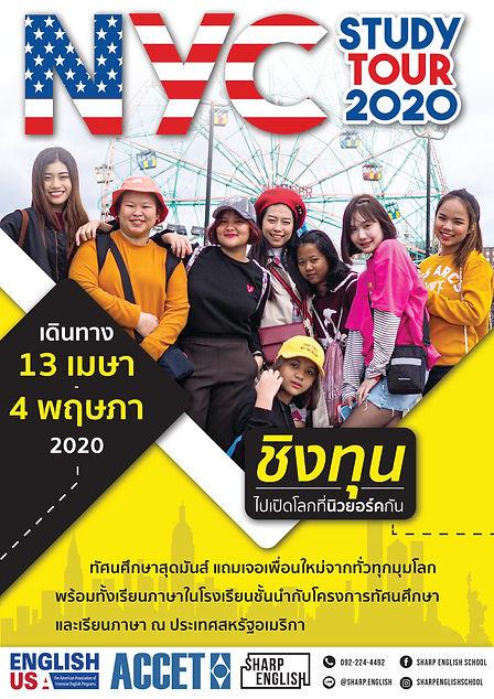 Brochure - Front & Back 1-01.jpg
