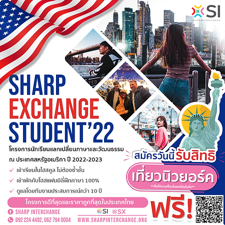 SHARP EXCHANGE STUDENT POSTER Square.png
