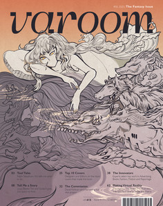 Varoom Magazine Cover