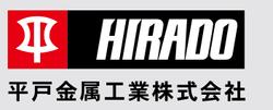 平戸金属販売株式会社