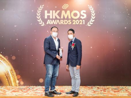 奖项 | isBIM 荣获香港最优秀服务大奖2021