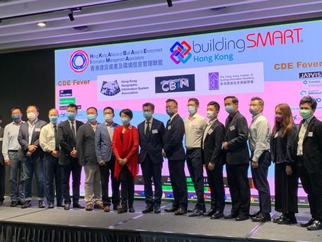 isBIM participates in the HKABAEIMA CDE Fever event