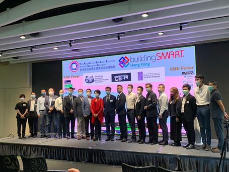 isBIM 参与香港建设资产及环境信息管理联盟 CDE Fever分享会