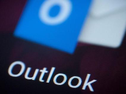So richten Sie AOL in Outlook ein