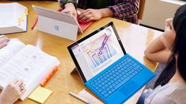 MS Office kostenlos herunterladen & installieren