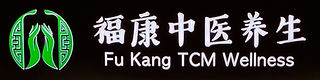 FuKang-Signboard.jpg