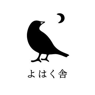 yohakusha_logo_2020.jpg