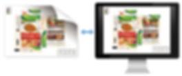 印刷 検査 パッケージ 食品 改訂 比較