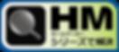 印刷 検査 印刷物 品質 オフライン検査 検査機 検査装置