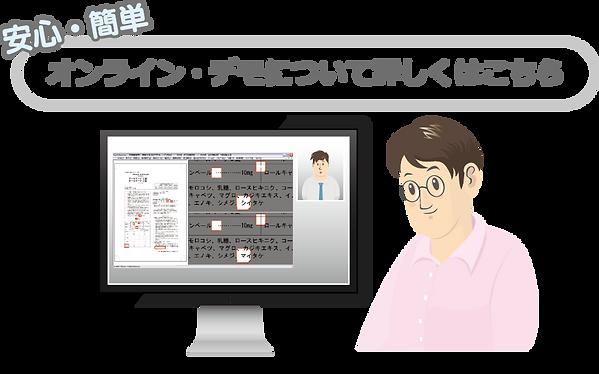 印刷 印刷物 検査 検査機 検査装置 オンライン デモンストレーション デモ 実機テスト サンプル