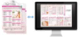 印刷 検査 大量ページ 製版 刷版 時間短縮 自動検査