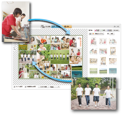 Online year book graduation album editor system cloud edit print photographer school kindergarten