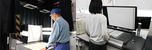 中埜総合印刷GTB検査ソフト導入