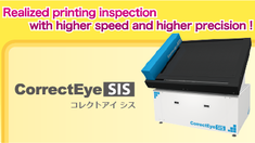 Print inspection device / system CorrectEye SIS