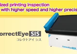 Print inspection device / system CorrectEye SIS