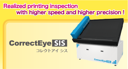 Printing quality inspection device | Pre-press, Artwork inspection