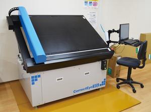 岩岡印刷株式会社様 コレクトアイシス設置