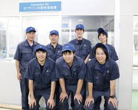 komatsu3.jpg