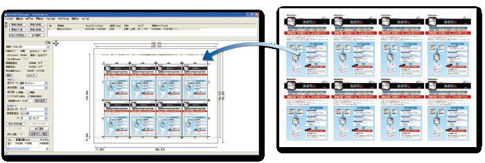 大貼り 殖版 ギャンギング 調整 PDF 付け合わせ ドブ