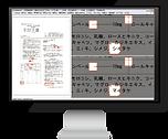 オフライン検査機 印刷 検査 印刷品質検査装置 検査機 検査装置 品質 軟包装 フィルム グラビア ラベル PET ナイロン セロハン 紙器