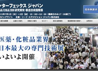 Interphex Japan Exhibition 2015