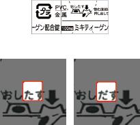 印刷 検査 医薬品 錠剤 包装 パッケージ 外国語 フォント