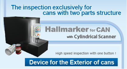 Inspection for cans with two parts structure