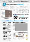 HMエレメンツA4たて_表面.jpg