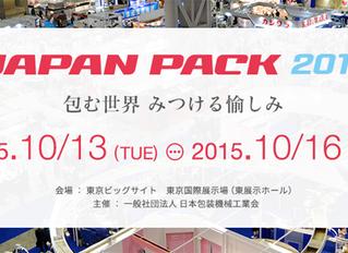 JAPAN PACK2015