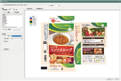 PDF 比較 印刷 検査 印刷物 品質 検査方法 検査ソフト