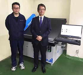 印刷 検査 品質 方法 装置 紙面 グラビア 枚葉